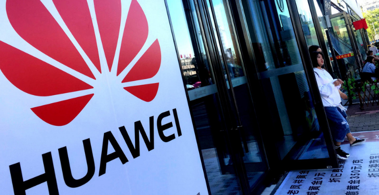 Huawei Mobile Service: A global platform for users and developers